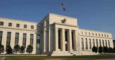 البنك المركزى الأمريكى - صورة أرشيفية