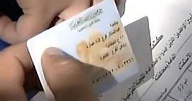 بالإنفوجراف..أماكن استخراج البطاقات المستعجلة بالقاهرة والجيزة
