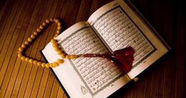 مسلمة ألمانية لندن تؤكد سماحة