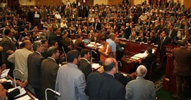 """""""الشعب"""" يوافق على تشكيل مجلس للهيئات القضائية"""