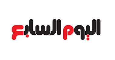 """تقرير أمريكى: مصر لن تصبح """"أم الدنيا"""" بعد مبارك ؟؟؟؟ Youm7logo3200822142524"""