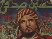 حسين صدقى وباسم ياخور أبرز من جسدا شخصية خالد بن الوليد