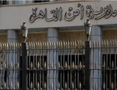 حبس أمين شرطة مفصول نصب على مواطنين بزعم تعيينهم فى شركات بترول بمدينة نصر