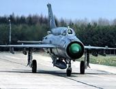 عرض طائرة روسية من الحرب الباردة بمتحف لوكسمبورج للفن الحديث 2 أكتوبر المقبل