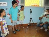 """""""تعليم الأطفال فن التصوير"""".. ورشة مجانية للأطفال بالمركز الثقافى المصرى"""