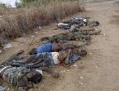 مقتل أكثر من 12 شخصا فى أعمال عنف عرقية فى جنوب شرق الكونغو