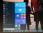 مايكروسوفت تطلق أداة لمستخدمى ويندوز 10 للحماية من الهجمات