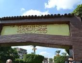 ما لا تعرفه عن حديقة الشيخ زايد المركزية × 10 معلومات