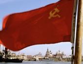 """روسيا تعلن تسديد كافة ديون """"الاتحاد السوفيتى"""" للدول الأجنبية"""