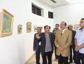 فعاليات اليوم.. معرض الفنان الراحل خلف طايع.. وأمسية ضد الحرب ببيت المعمار