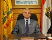 جامعة المنيا تقرر تحويل اسم كلية رياض الأطفال إلى التربية للطفولة المبكرة