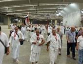 وزارة التضامن تعلن مد فترة تلقى طلبات حج الجمعيات الأهلية حتى 12 مارس