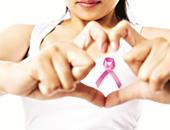 الوقاية من سرطان الثدى باتباع نظام حياة صحى