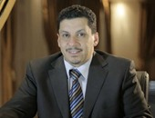 وزير الخارجية اليمنى يثنى على دور مصر الداعم لحكومة بلاده فى شتى المجالات