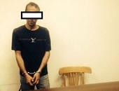 حبس أخطر موزع هيروين ببورسعيد 4 أيام على ذمة التحقيق