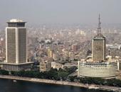 النيل الثقافية داخل المتحف المصرى الكبير .. اليوم