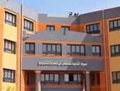غدا.. انطلاق الامتحان الإلكترونى للطلاب المتقدمين بمدرسة المتفوقين بعين شمس