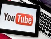 """""""يوتيوب"""" يطور ميزة جديدة للدردشة داخل التطبيق على الهواتف الذكية"""