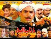 """صراع عبد الله غيث وأحمد عبد العزيز فى """"ذئاب الجبل"""" على """"أون دراما"""""""