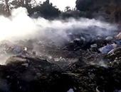 اشتعال النيران بمقلب قمامة فى شباس الملح بكفر الشيخ