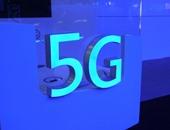 شركة اتصالات أمريكية تعلن إطلاق إنترنت 5G العام الجارى