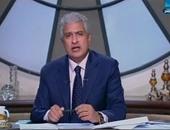 """بالفيديو..وائل الإبراشى لـ""""كويتى"""" وصف المصريين بالكلاب:""""حتى الكلب لا يستخدم لغتك"""""""