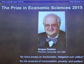 """تعرف على نظريات اقتصادية غيرت العالم وحصلت على """"نوبل"""""""