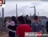 """بالفيديو.. لحظة اقتحام شباب فلسطينى للسياج الأمنى شرق """"مخيم البريج"""""""