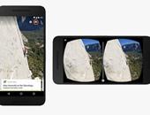 يعني إيه خدمة Google Street View من جوجل وما فائدتها للمستخدمين؟