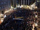 زعماء إقليم كاتالونيا يتحدون قرار المحكمة الدستورية ويسعون نحو الانفصال