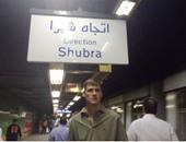 بالصور.. سفير بريطانيا فى مصر: مترو القاهرة أحدث من نظيره بلندن وأقل تكلفة