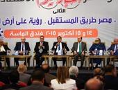 """ممدوح حمزة يطالب بـ""""ميثاق إعلامى"""" لعدم نشر أخبار سلبية تسبب الذعر للمستثمرين"""