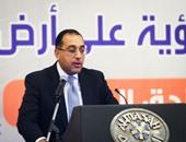 وزير الإسكان يطالب رؤساء المدن بتوصيل المرافق للأراضي المطروحة بنظام القرعة