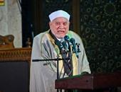 الأوقاف: الدكتور أحمد عمر هاشم يلقى خطبة الجمعة المقبلة من مسجد التليفزيون