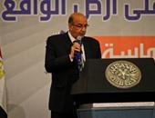 """صندوق تحيا مصر: ارتفاع حصيلة مبادرة """"صبح على مصر"""" لـ2.5 مليون جنيه"""