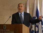 نتانياهو يدعو جميع يهود العالم للهجرة إلى إسرائيل