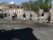 ارتفاع ضحايا الهجوم الانتحارى فى اليمن إلى 30 قتيلا و70 مصابا