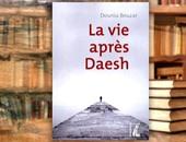 """كاتبة فرنسية ضد التكفيريين تطلق كتاب """"الحياة ما بعد داعش"""""""