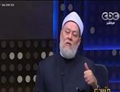 """على جمعة يهاجم """"الجزيرة"""" بعد اجتزاء حديثه حول قطر: جينات الخوارج تتشابه"""