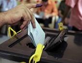 قاض مشرف على الانتخابات لن ترهبنا التهديدات وسنكمل الاستحقاق الثالث