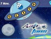 """""""استروفانز"""" أول مؤتمر لعلوم الفلك والفضاء فى مصر"""