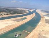 الحكومة: حفر قناة السويس الجديدة أبرز ما حققته مصر من 2014 لـ2018