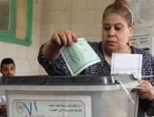 """""""الكبار أولا..الالتزام بالصف..التصويت فى صمت"""" 5 قواعد لإتيكيت الانتخابات"""