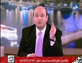 عمرو أديب: الحكومة المصرية استطاعت احتواء أزمة سقوط الطائرة الروسية