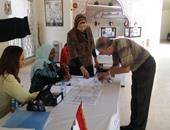 انتهاء تصويت جولة الإعادة بسفارة مصر فى نيوزيلاندا.. وبدء عمليات الفرز