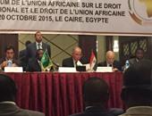 وزير العدل: توحيد العملة الأفريقية أسرع طريق للنهوض اقتصاديًا