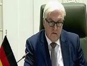 ألمانيا تعتزم الاعتذار رسميا لناميبيا عن الإبادة الجماعية للهيريرو