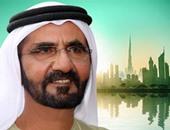 """محمد بن راشد بعد فوز الإمارات على اليابان: """"شكرا لأبنائنا"""""""