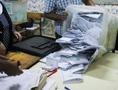 """27 ديسمبر.. """"القضاء الإدارى"""" بدمياط ينظر دعوى بطلان انتخابات القوائم"""