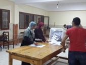 """""""فى حب مصر"""" تكتسح نتائج التصويت فى الطالبية بالجيزة بـ23673 صوتا"""